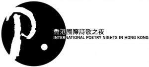 (Eng) Student Interpreters in International Poetry Nights in Hong Kong