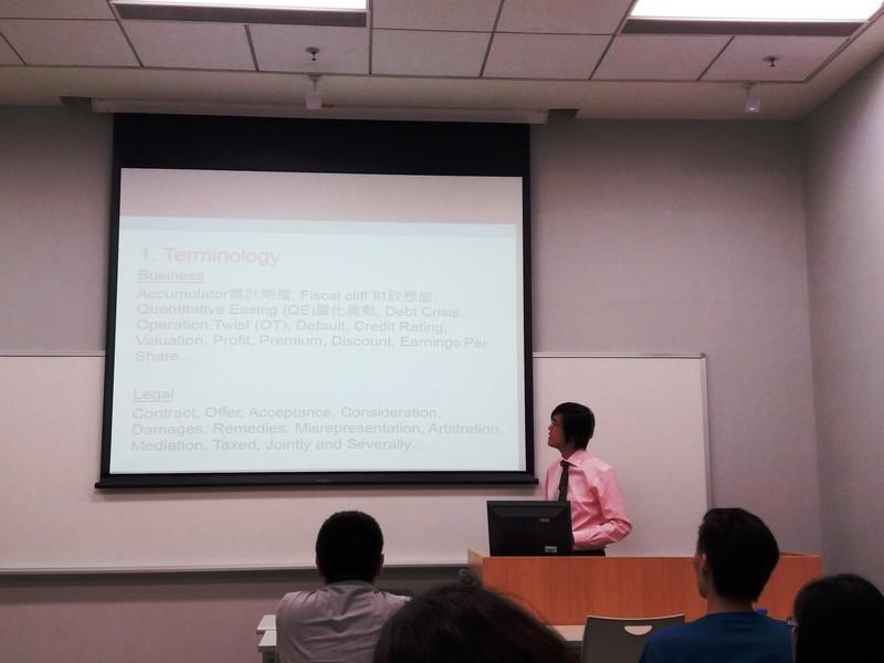 李劍雄博士主講的試堂「商務與法律語言」