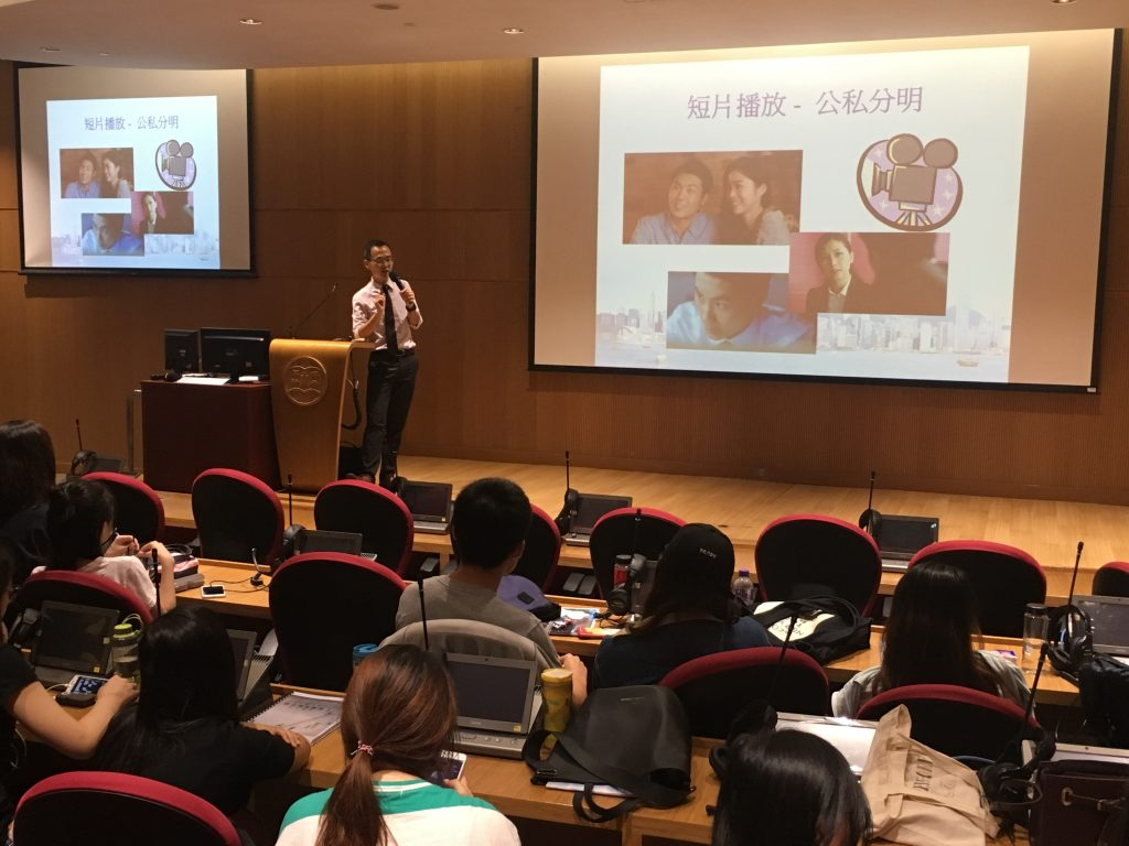ICAC Integrity education seminar