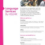 Language Services by HSUHK