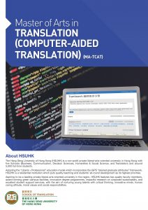 MA in Translation (Computer-aided translation)