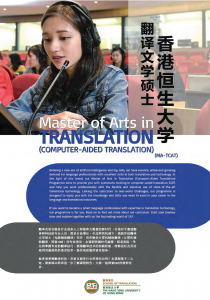Master of Arts in Translation (MA-TCAT)