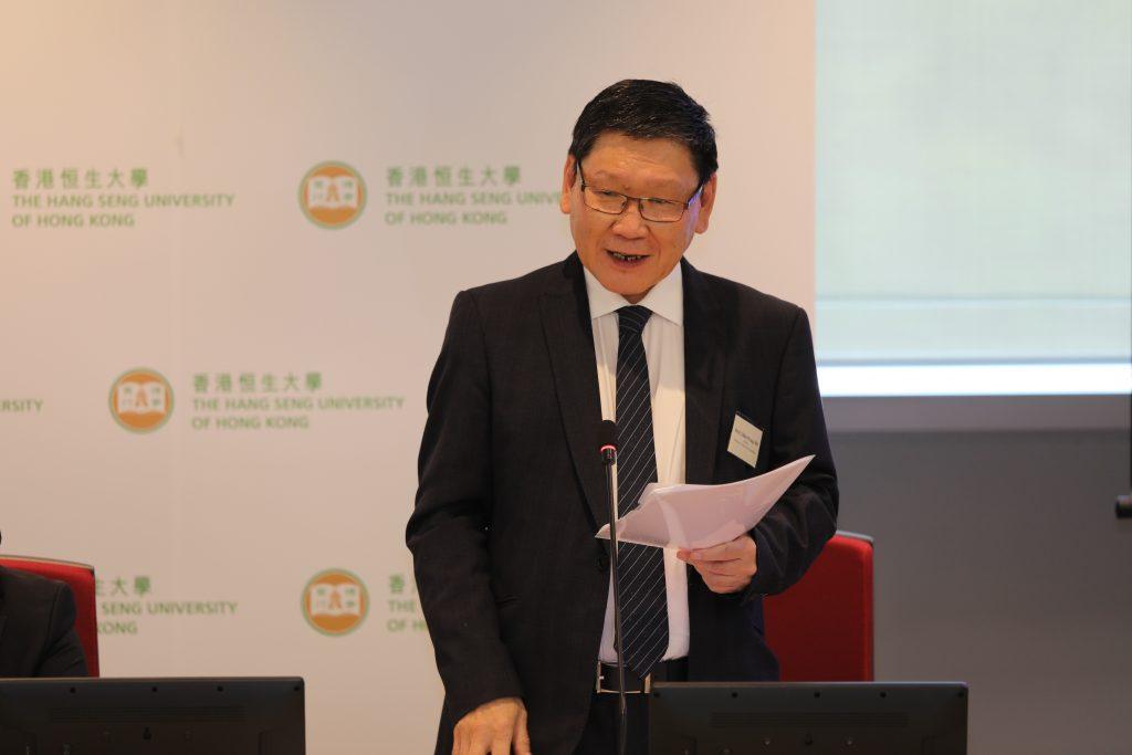 Prof Gilbert Fong, MH, Provost of HSUHK